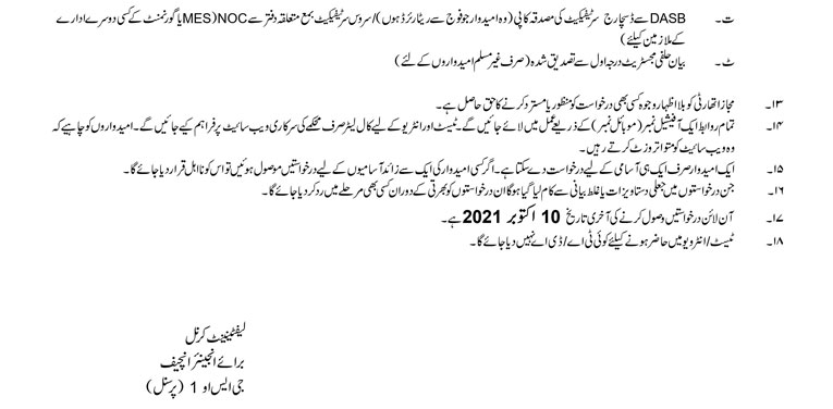 Military Engineer Services MES Jobs